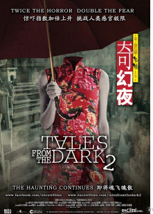 Tales from the Dark 2